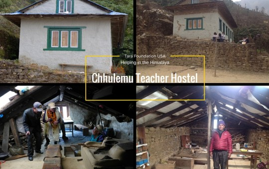 Chhulemu Teacher Hostel