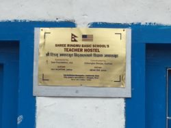 Shree Ringmu Teacher Hostel Completed