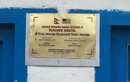 Shree Ringmu Teacher Hostel Completed